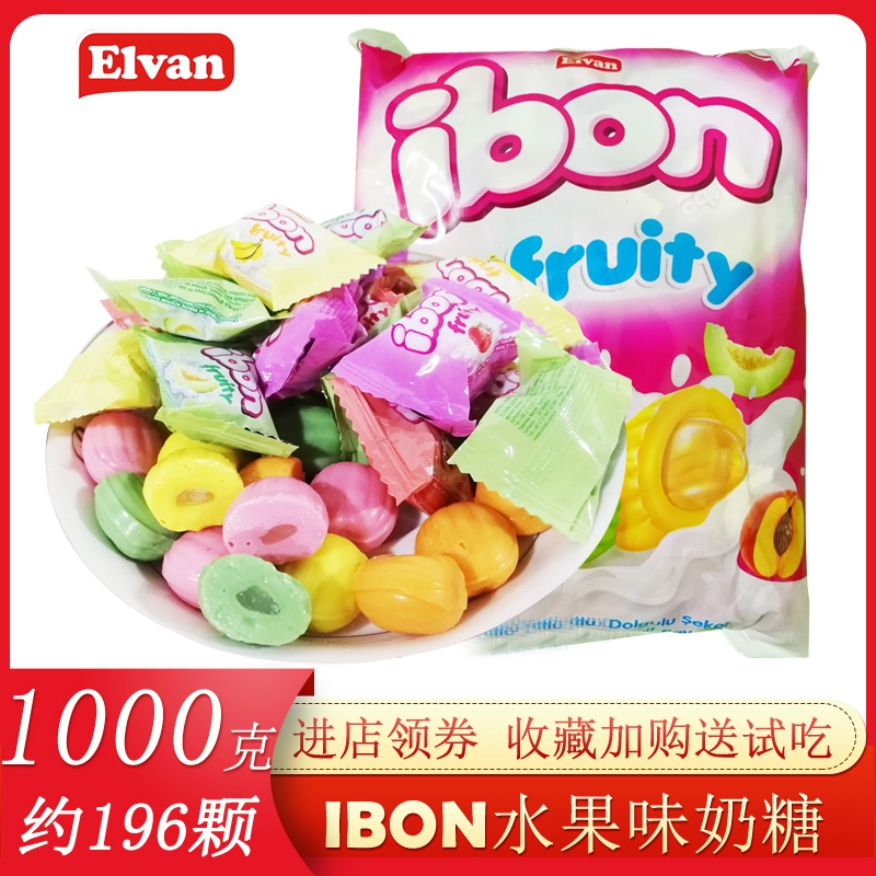 Elvan candy Turkey imported multi flavor milk fruit flavored hard candy ibon small wedding candy