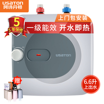 Usaton Ash Denton Dszf-6j15 small kitchen treasure household water storage that is hot kitchen electric water heater