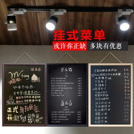 复古创意咖啡店铺餐厅吧台价目表展示菜单牌广告磁性大小黑板挂式