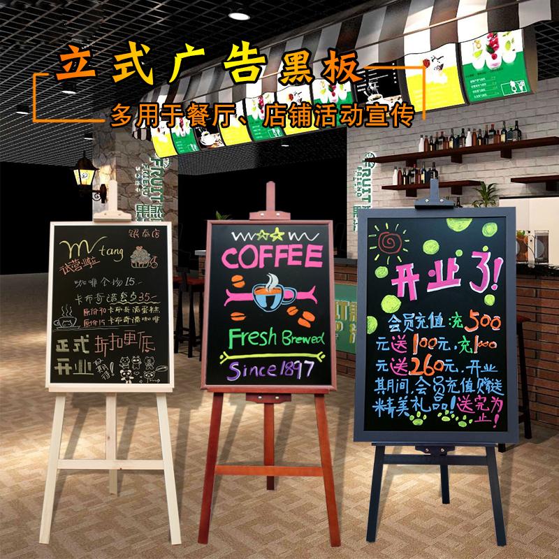 实木质双面宣传支架式大小黑板挂式创意店铺家用教学广告写字画板