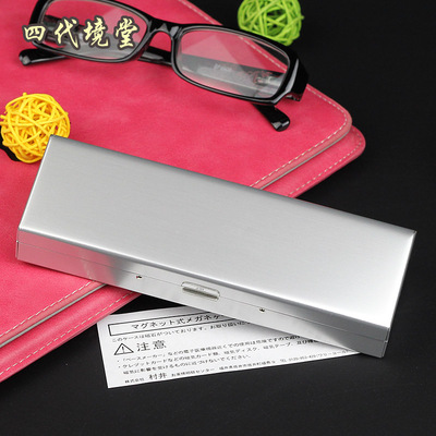 Japanese pure aluminum alloy high-end ultra-light myopia glasses case for men and women portable anti-pressure student simple glasses case ultra-thin