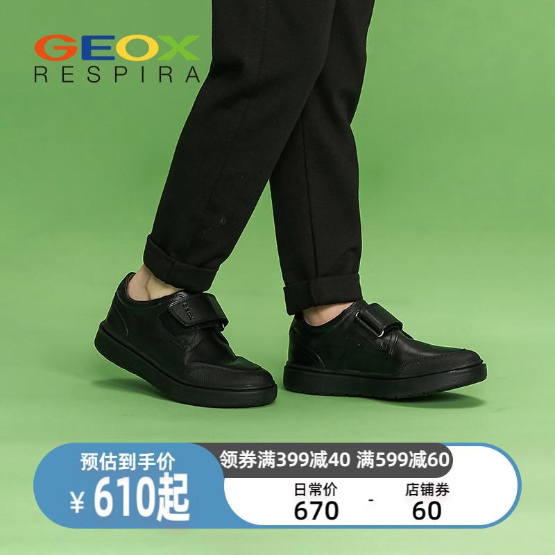 GEOX杰欧适秋冬舒适橡胶底皮鞋魔术贴鞋子男童正装校鞋J847SI B
