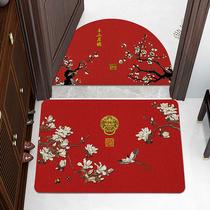 起贝新中式进门垫半圆形地垫pvc入户门地毯家用红色大门口蹭脚垫
