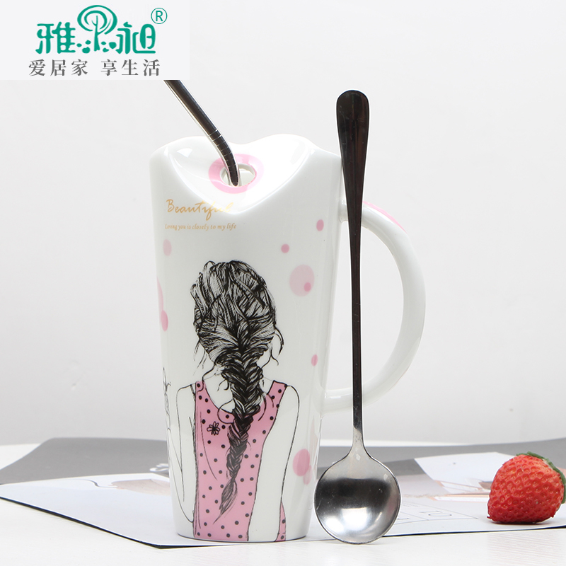 ? Ceramic drinking cup exquisite European style female fashion work trend office water cup Children Teacher elegant