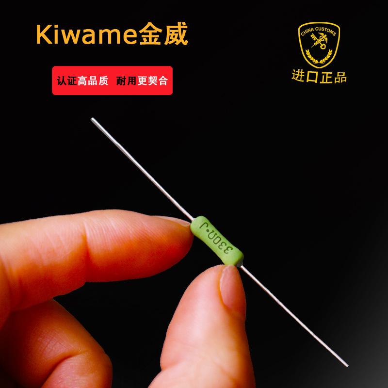 Taobao только подлинное японское производство Kiwame (Kimwe) аудио точность углеродных резисторов 2W