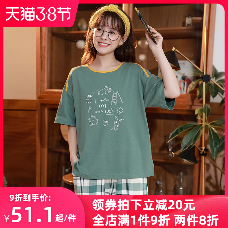 Pajamas womens summer thin short sleeve shorts two piece suit, sweet and lovely, students can wear home clothes in large size