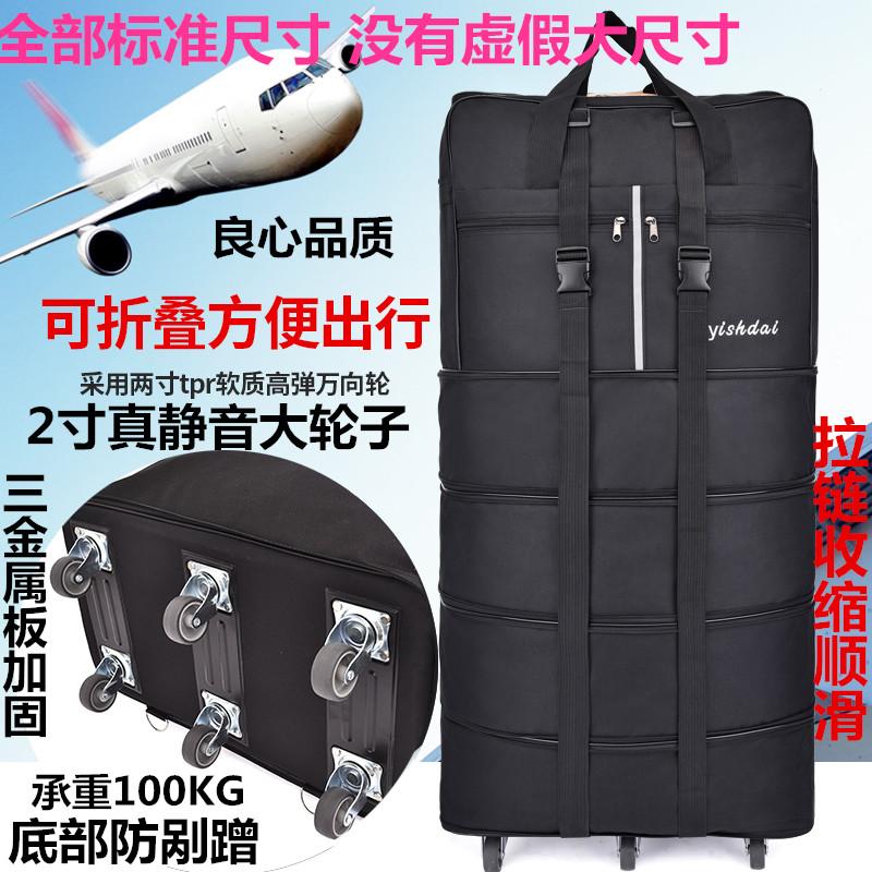 牛津布大容量搬家旅行防水行李包有赠品