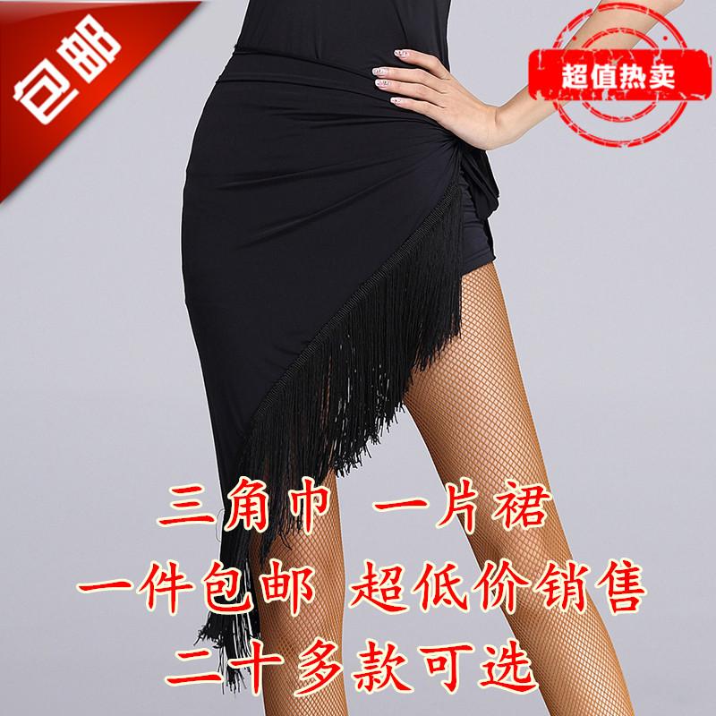 Сниженные цены новая коллекция с бахромой Юбка-полосатая юбка-полосатая юбка-юбка
