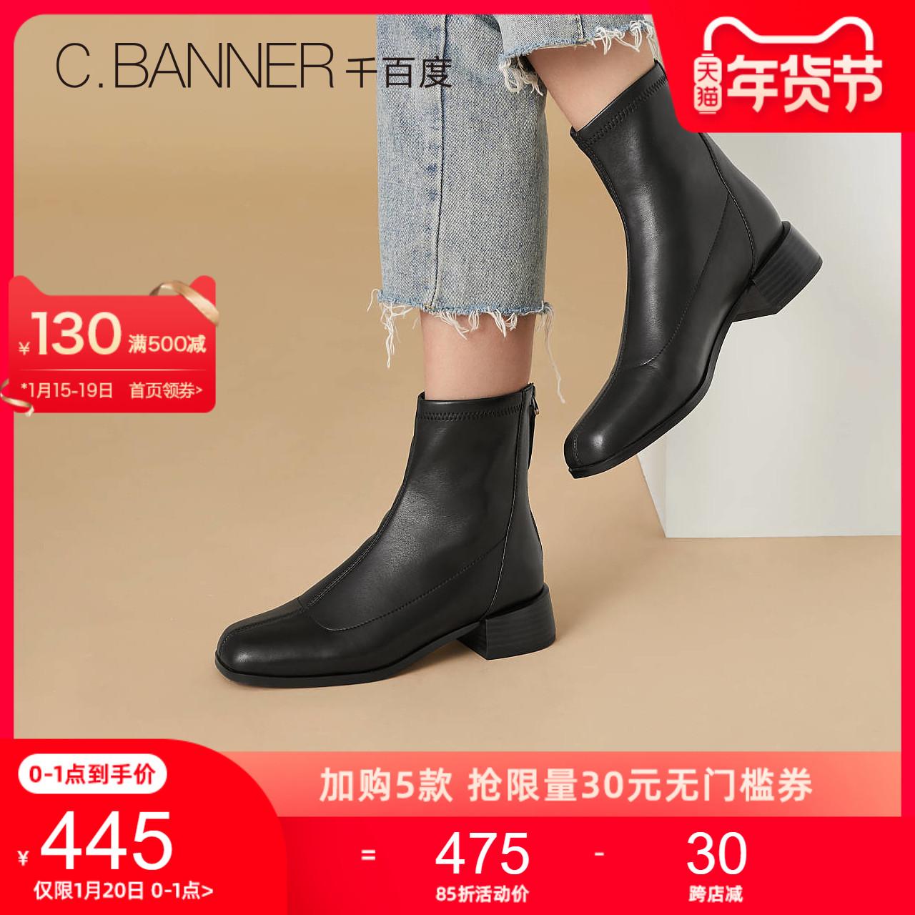 千百度女鞋简约气质时装靴2020新款女靴中跟短靴方头加绒瘦瘦靴