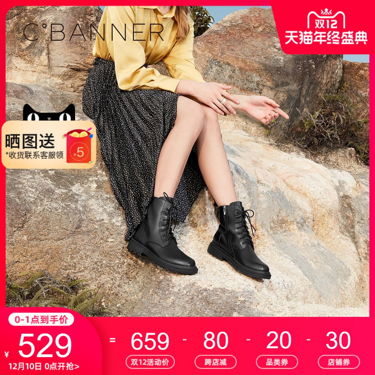 新款女靴中筒靴时尚潮流系带马丁靴轻奢复古机车靴2020千百度女鞋