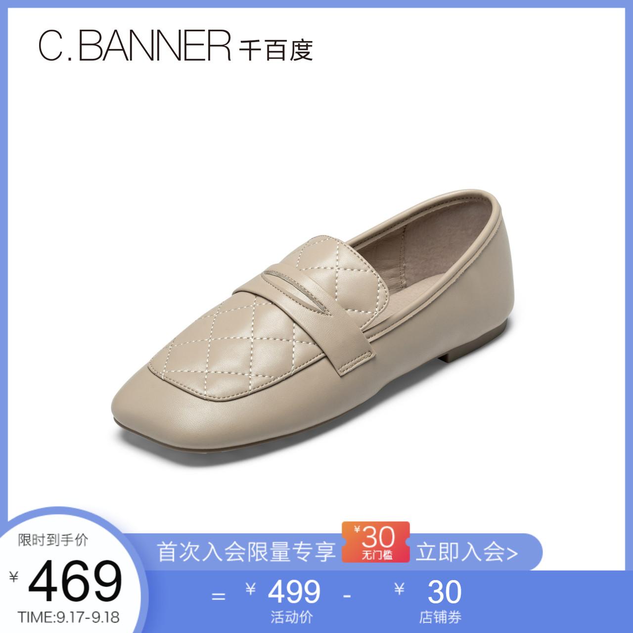 新款潮流乐福鞋复古方头真皮单鞋一脚蹬简约懒人鞋2020千百度女鞋