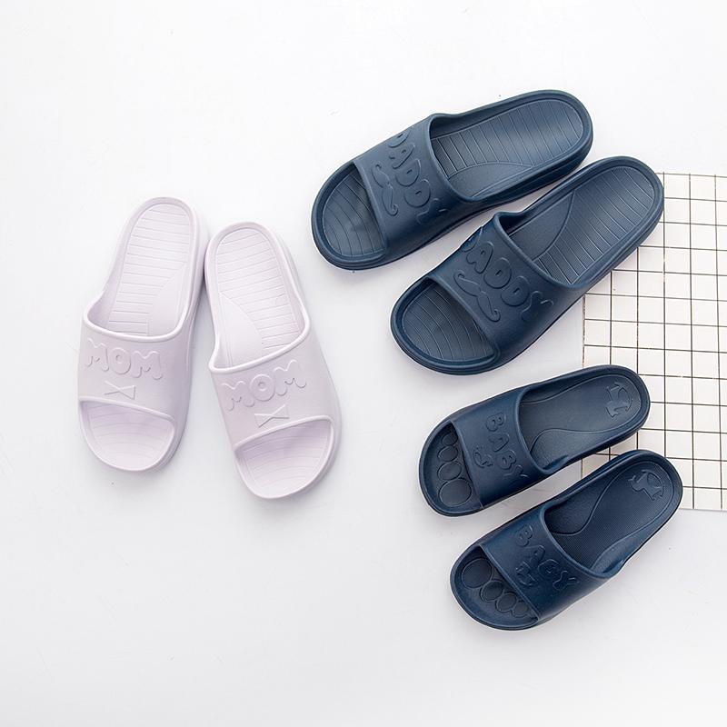 儿童拖鞋男女童夏季可爱卡通一家三口亲子宝宝软底防滑洗澡凉拖鞋