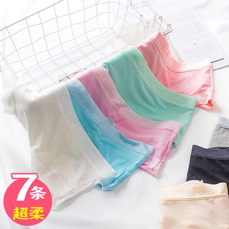7条内裤女莫代尔竹炭纤维面料木代尔中腰纯棉低腰大码无痕少女款