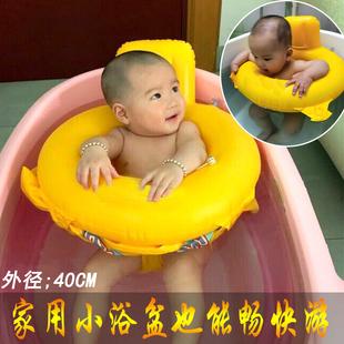 宝宝游泳圈坐圈小孩1一3岁儿童腋下防翻0 4岁幼婴儿小童家用座圈2