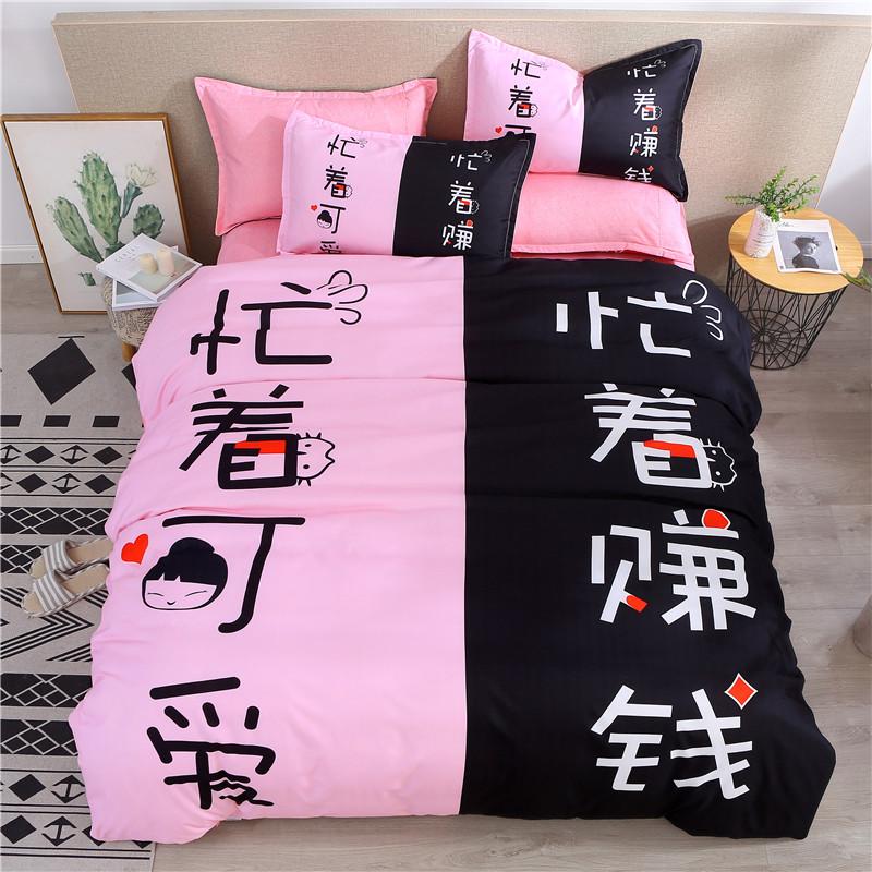 网红四件套抖音同款全棉床上床单
