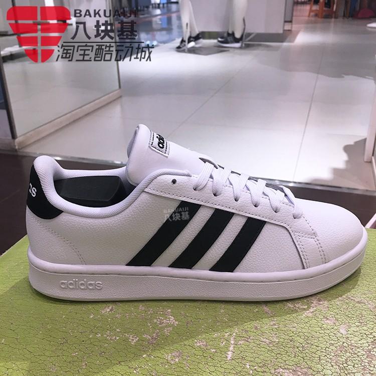 阿迪达斯NEO男女鞋2020夏款情侣鞋透气皮面小白鞋休闲板鞋 F36392图片