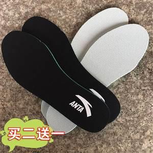 安踏正品男女板鞋鞋垫抗菌防臭高密度高回弹高透气的原装运动鞋垫