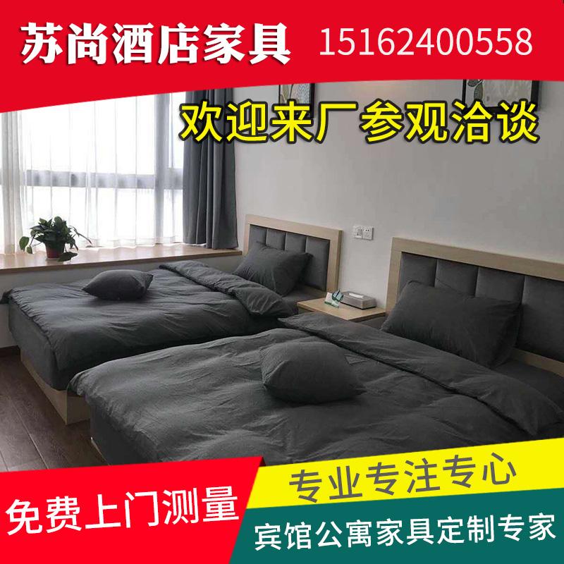 Меблировка кровати кровати отеля стандартный между полностью Набор постельного белья панель Мебель для спальни с мебелью
