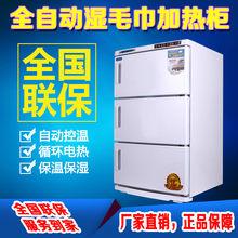 Промышленные кухонные электроприборы > Стерилизаторы промышленные.