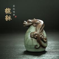 招财貔貅紫砂茶宠哥窑汝窑茶盘摆件茶玩可养可开片包邮