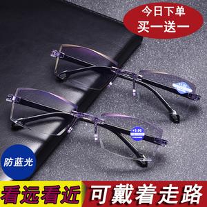 远近两用老花眼镜 男女式防蓝光防辐射抗疲劳无框老花镜高清超轻