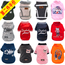Tiddy Dog, Cat Dog, Teddy Dogby Bear, Kirby Bommey, Autumn and Winter Clothes, Pet Dog Clothes, Spring and Autumn Fashion