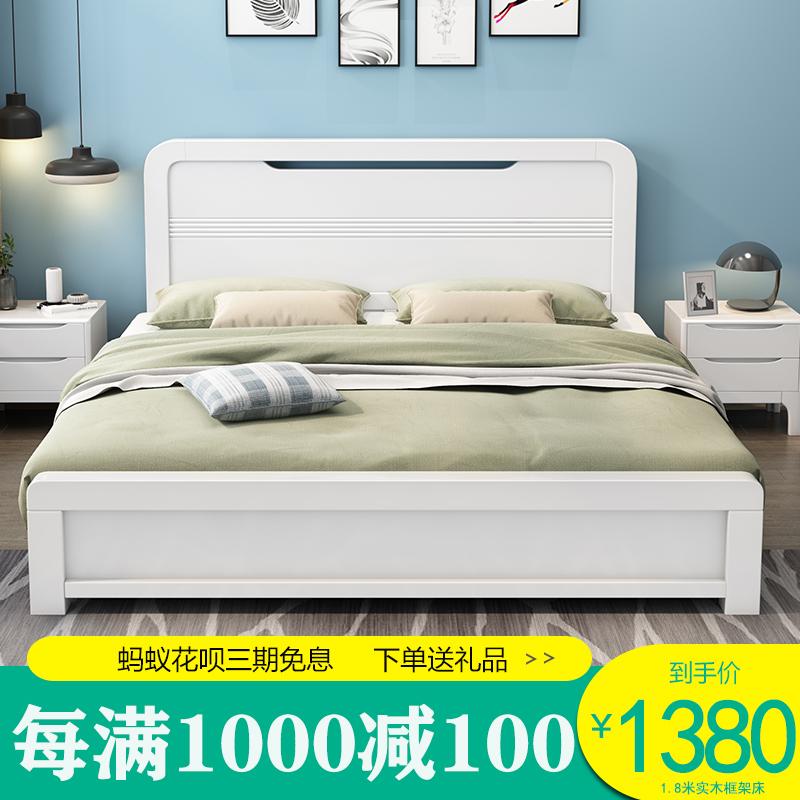 北欧实木床白色主卧双人床现代简约经济型1.8米1.5米高箱储物婚床