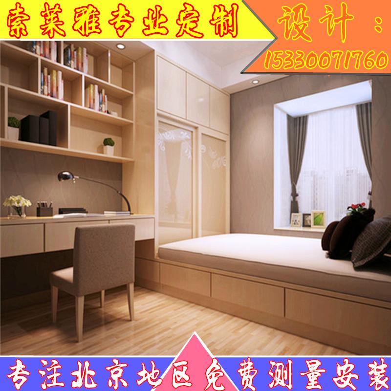 Пекин татами сделанный на заказ общий гардероб стандарт спальня ребенок дом диван тахта кровать балкон эркер лифтинг земля тайвань