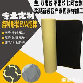 EVA黑色单面泡棉胶带材料汽车防震防潮不吸水无痕粘胶密封条包邮