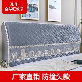 全包布艺床头罩软包床头套简约现代欧式防尘罩1.8m1.5米床保护套图片