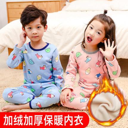 儿童保暖内衣套装男童加绒加厚睡衣