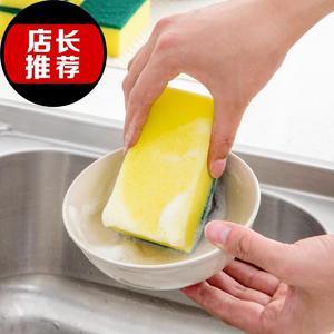 小东西冬季用具洗锅小工具手套日用品加厚碗家务刷p家居清洁居家