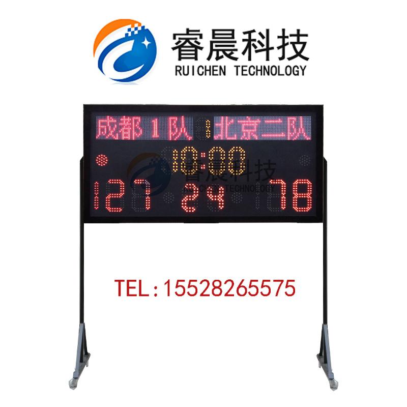 Баскетбол футбол конкуренция LED электронный запомнить филиал карты запомнить таймер считать филиал карты с корзиной мяч 24 второй таймер 14 второй