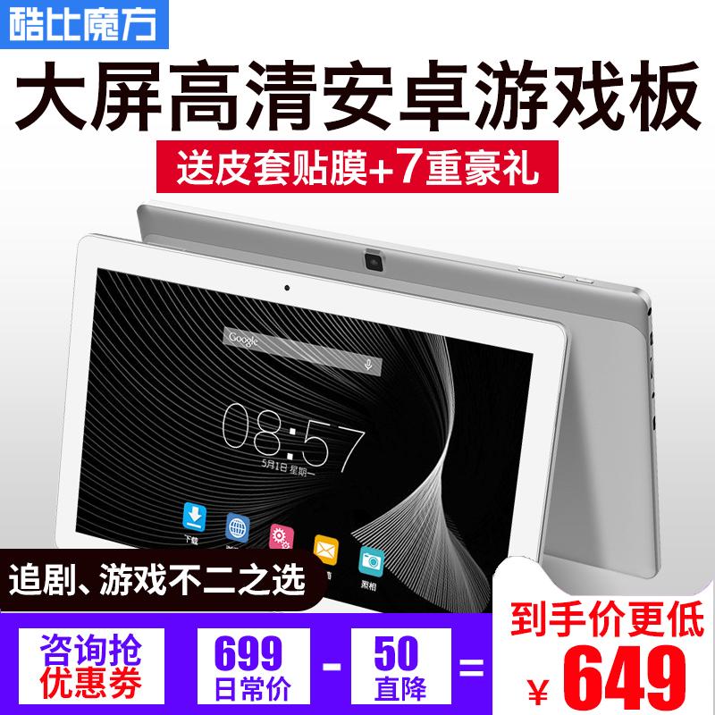 酷比魔方 iPlay 10 32G  平板��X 10.6英寸大屏 游�虬沧恐悄苄驴畛�薄游��pad 二合一�p�lWIFI �W�pad英寸