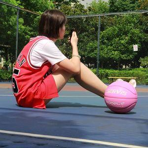 JERVIS杰維斯籃球 6號女子學生花式彩色室內外粉色籃球