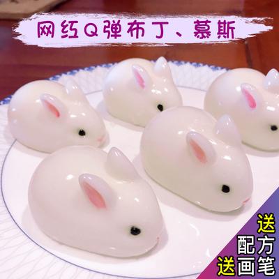 网红小兔子布丁模具硅胶立体奶冻果冻钵仔糕慕斯蛋糕模具小白兔兔