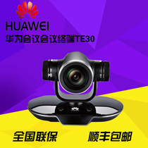 Huawei Huawei Video Conferencing VPC600 conference camera 1080PTZ gimbal Camera 12 times times zoom