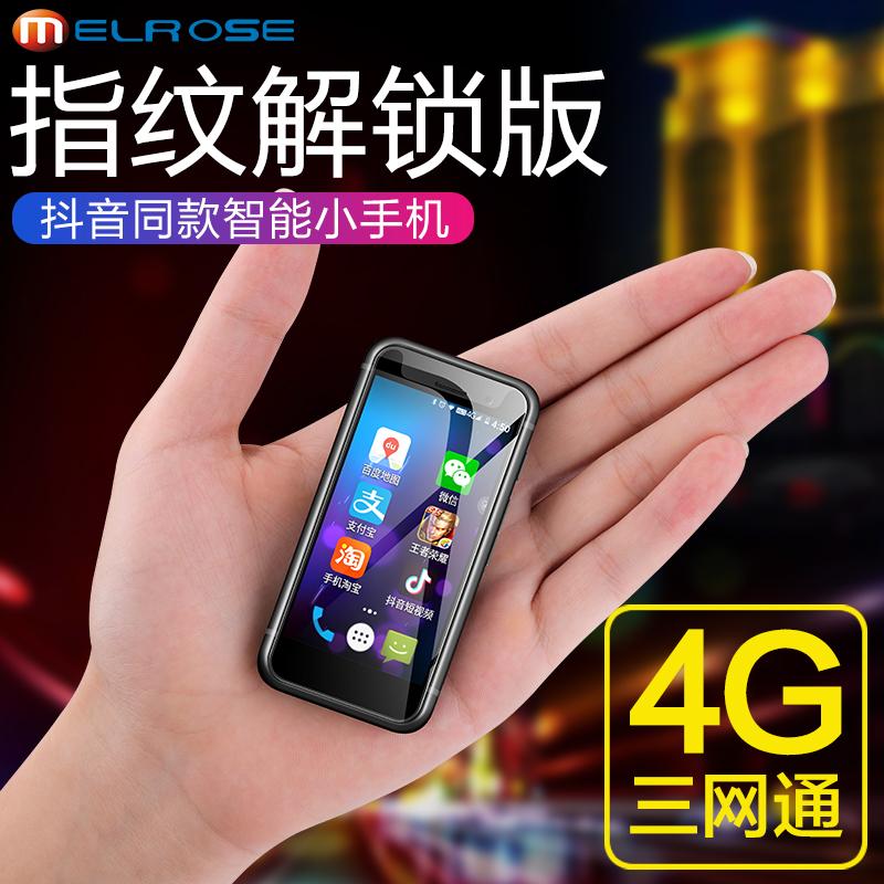 メルロスコープの新型2018超薄型カード携帯ミニ個性学生男女ポケットサイズ超小型スマートフォン