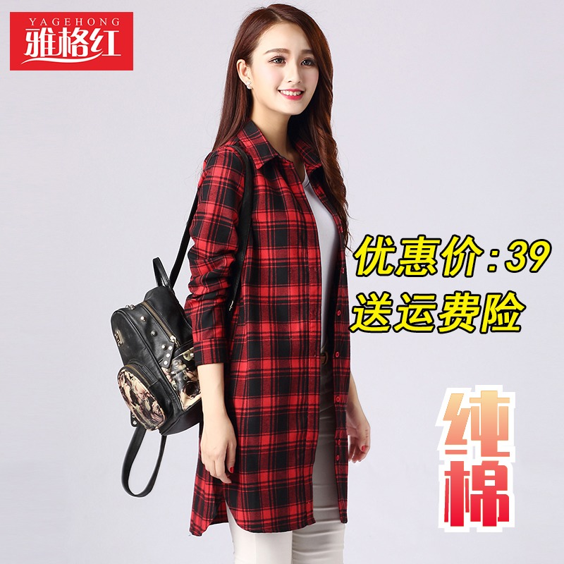 Женская одежда больших размеров Артикул 573818926559