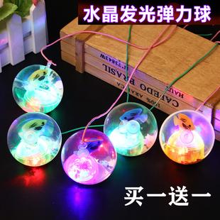 发光水晶球闪光儿童弹力球弹弹球幼儿园小朋友宝宝玩具球类跳跳球