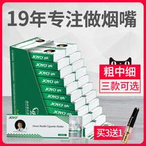 300支香烟过滤嘴三重男士正品吸烟专用细支诤友一次姓烟嘴过滤器