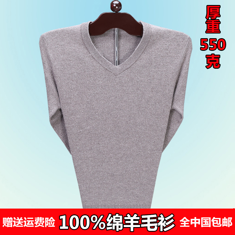 Erdos middle-aged and elderly mens thickened sweater mens 100 pure wool warm sweater round neck sweater