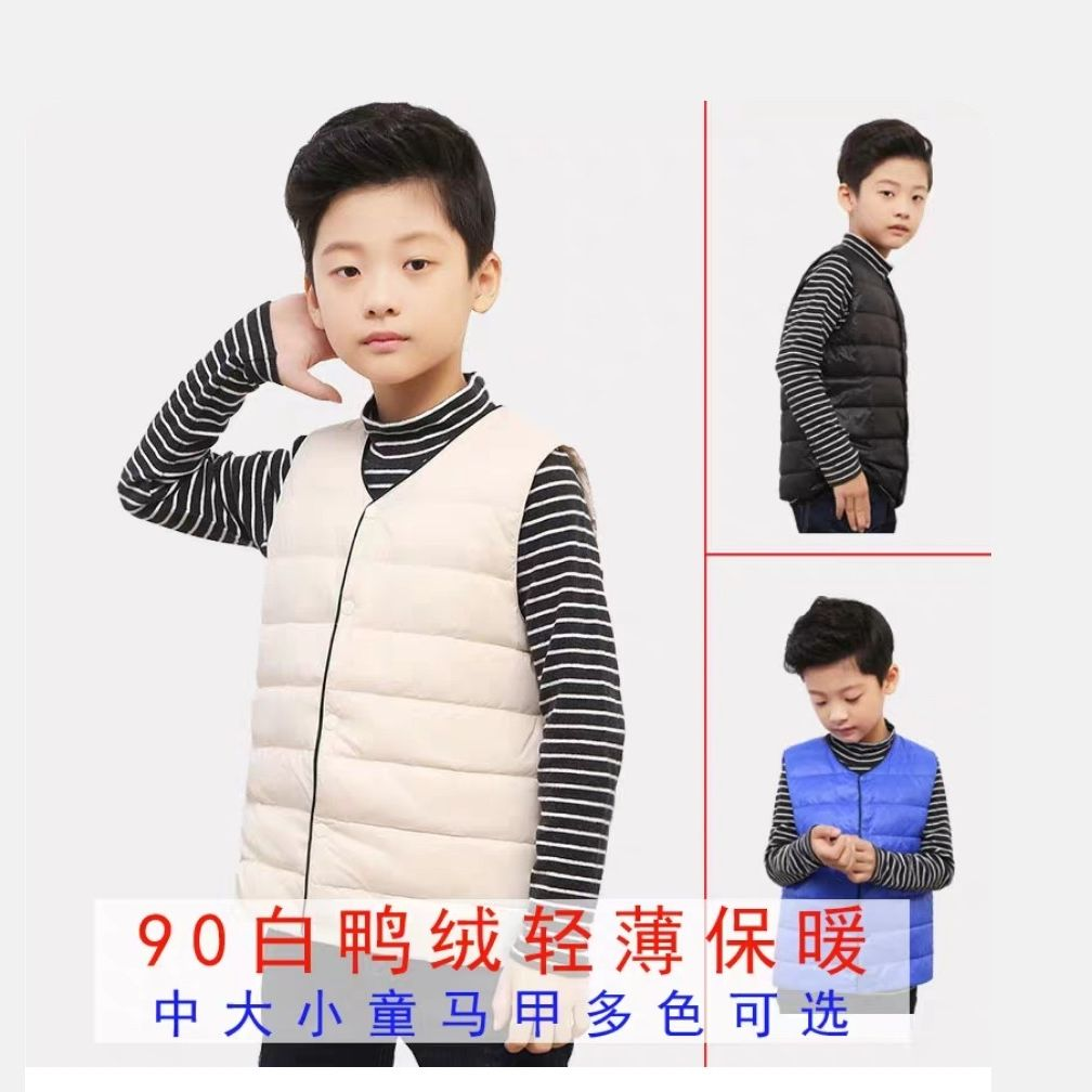 2021 winter childrens down vest middle and large childrens light boys and girls warm waistcoat thickened inside and outside
