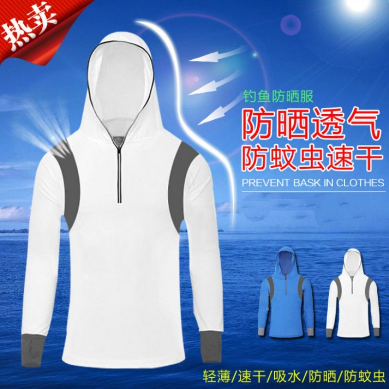 Fishing clothing summer fishing suit sunscreen mens outdoor ice silk fishing pants anti mosquito customized long sleeve breathable quick drying