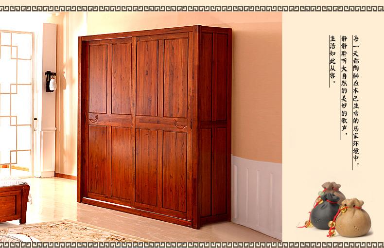 红椿木家具现代新中式推拉门衣柜全实木衣柜趟门衣柜橱储物柜卧室