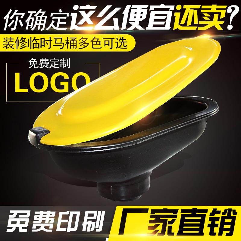 Временная реконструкция приземистого туалета для Простой туалетный пластиковый дезодорант для писсуара можно настроить