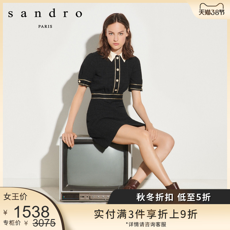 sandro2020 autumn and winter new women's fashion and elegant commuting sparkling woven dress SFPRO01325