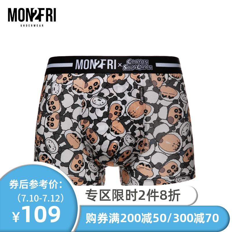 mon2fri 內褲男莫代爾彈力短褲蠟筆小新限量版情侶卡通平角褲中腰