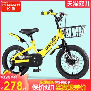飞鸽旗舰店儿童自行车3-4岁7以上男孩小孩单车带辅助轮童车脚踏车