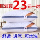 枕头枕芯一对装家用护颈椎助睡眠忱头单双人学生带枕套酒店整头男